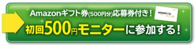 ウーカuka口コミ評判