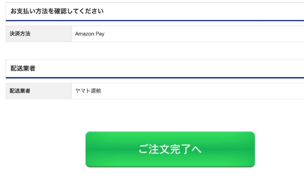 スラリオsulalio支払い方法申し込み簡単後払いクレジットカード